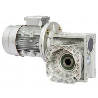 China Output Flange Worm Gearbox on sale