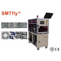 PC Board Auto  Laser Soldering Machine 1070± 5nm Wave Length SMTfly-LSW Manufactures