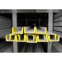Quality Custom 12m Galvanized Steel Products Mild Iron Steel U Channel , High Strength for sale