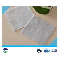 China Needle Punched Non Woven Geotextile Fabric 200g Staple Fibre For Road Construction on sale