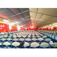 China Custom Aluminium Frame Tent With Decoration For Meeting Commercial Activities on sale