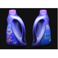 High Efficiency Washing Machine Detergent For Baby Clothes With Hand Wash Manufactures