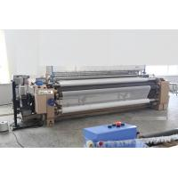250CM Net Air Jet Weaving Looms / Shuttleless Weaving Machine Manufactures