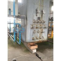 China 150m3/h Oxygen Plant Professional Skid Mounted 99.6% Air Separation Plant With LOX Pump on sale