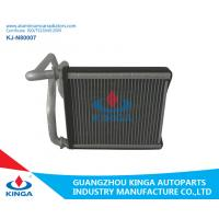 Toyota Heat Exchanger Radiator For Camry Acv40 Size 154 * 203 * 26mm Manufactures