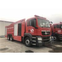 Buy cheap Foam Proportioner 7tons Foam Fire Truck 304 High Quality 304 Stainless Steel from wholesalers