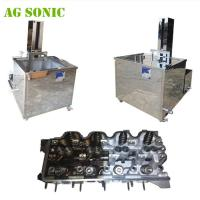 Tyre Tunnel Car Washing Machine With Pneumatic Lift  Automatic Ultrasonic Cleaner Power Lift With Agitation Manufactures