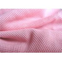 Curtain / Sportswear / T-Shirt Knit Fabric By The Yard Knitted Cloth Manufactures