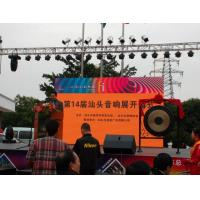 Outdoor P6 HD Stage Background Led Display For Multi-Media Advertising Board Manufactures
