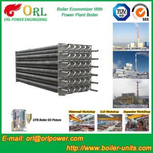 Water Heater Boiler Stack Economizer Boiler System , Boiler Economiser Manufactures