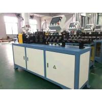 18 Wheels CNC Wire Bending Machine Wire Straightener And Cutter For Copper Tube Manufactures