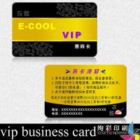 China Hotel Door Lock VIP IC Smart Card With Gold / Silver Dust Background on sale