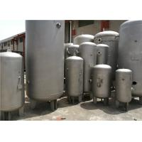 China 232psi Pressure Horizontal Air Compressor Tank , Water / Gas / Propane Storage Tanks on sale
