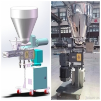 China CWJ-95 High Quality Side Feeder Machine Work Perfect with Twin Screw Extruder on sale