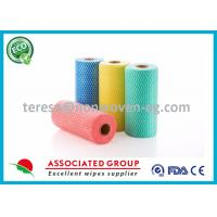 China Disposable Fabric Cleaning Wipes Washcloths , Toilet Cleaning Wipes on sale
