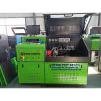 China diesel common rail test bench CR815 & common rail test bench for fuel injection system on sale