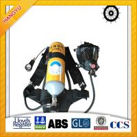 China Portable Emergency Breathing Apparatus Self-Rescue Breathing Apparatus on sale