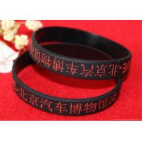 Quality Light Weight Custom Silicone Rubber Wristbands Multi Colors Segmented for sale