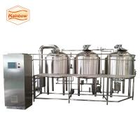 China 200l 300l 500l beer brewing equipment beer storage tank brewery equipment on sale