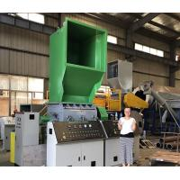 China Recycle crusher PP PE waste plastic recycling high quality professional industrial crusher on sale