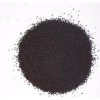 China Huminrich Humate Sell Agrochemicals And Fertilizers 65-70% Potassium Humate Humic Acid on sale