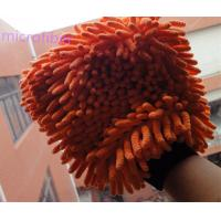 China yellow  blue  colorful  16 * 21cm  hair  height  3cm  microfiber  big chenille  car  cleaning glove on sale