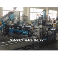 China PP  PE films strand Plastic Pelletizing Machine Single screw Double stage Pull strap on sale
