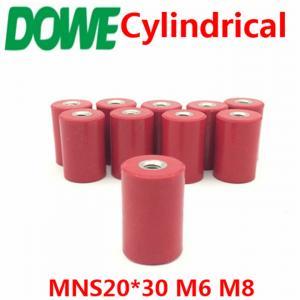China MNS series busbar polymer insulator post insulator on sale