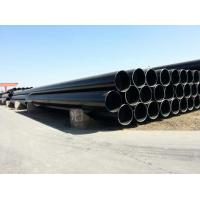 ASTM A672 C70 CL22 Electric Fusion Welded LSAW steel pipes for medium temperature & high pressure Manufactures