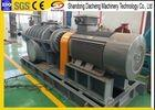 Compact Structure Oxidation Air Blower Combustion Supporting Equipment Manufactures