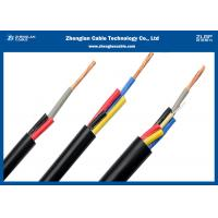 PVC Insulated Control Cable (Armored) /Voltage: 300/500V/Sectional arae:0.75sqmm-6sqmm Manufactures
