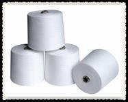 50s polyester spun yarn close virgin yarn Manufactures