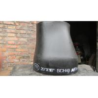 ASTM A234 WPB reducer Manufactures