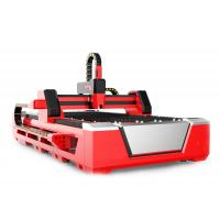 China CNC Metal Laser Cutter 500w 1000w 2000w With IPG Fiber Device DSP Softwear on sale