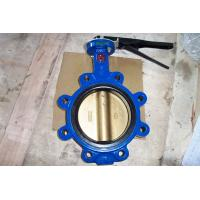 High PerformanceANSI Lug Butterfly valve with NBR / EPDM / PTFE seat Manufactures