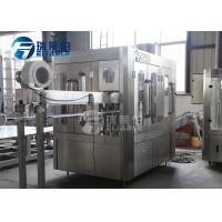 China 200-2000ml Pet Bottle Filling Line Liquid Sweet Water Monoblock Filling Capping Machine on sale