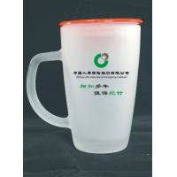 7103 Scrub glass mug handle transfer cup printing your LOGO for sublimation from china Manufactures