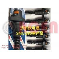Quality Volvo Fuel Injectors 02113694 0414693005 for sale