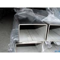 China Rectangular Tube for sale