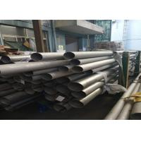B162 / 2.4068 Standard Nickel Alloy Pipe , Cold Drawing High Nickel Alloy Steel Manufactures