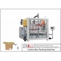 High Speed Bottle Carton Packing Machine Servo Control For Bottle Filling Line Manufactures