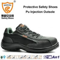 sport work shoes with steel toe cap and steel plate guangzhou safety shoes factory Manufactures