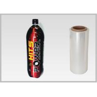 Lower Oxygen Omission Biodegradable Shrink Film For Beverage Sleeve Labels Manufactures