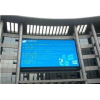 Outdoor P8 Full Color High Definition Led Billboard Advertising Display Board Manufactures