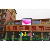 Anti-UV Full Color Outdoor Video P10 LED Screen Display , 1R1G1B DIP346 Pixel Manufactures