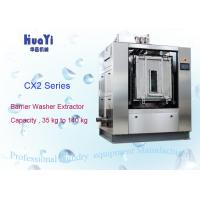 Quality 11KW Heavy Duty Industrial Washing Machine for Hospital Laundry for sale