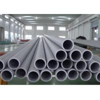 Quality Ferritic / Austentic Seamless Stainless Steel Pipe , ASTM Stainless Steel Pipe for sale