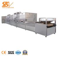 300Kw Microwave Sterilization Machine  / Electric Cocoa Drying Machine Manufactures