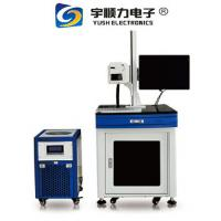 220 W Single Phase UV Laser Marking Machine Air / Water Cooling Mode Manufactures
