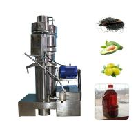 YY-250 Mini Capacity Alloy Hydraulic Oil Press Machine Fast Purification Manufactures
